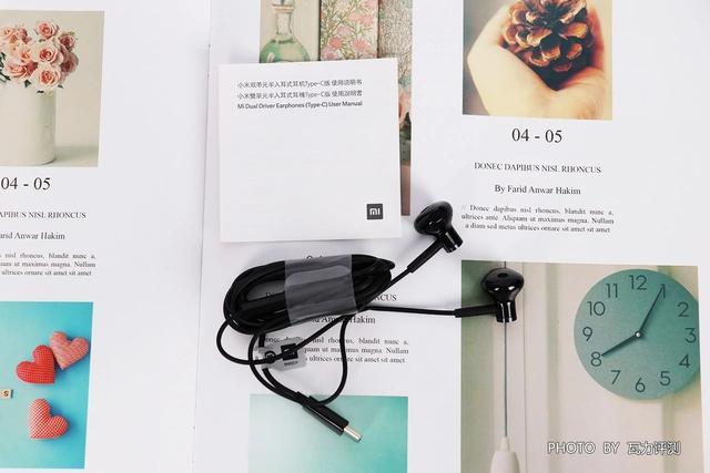 小米雙單元半入耳式耳機上手評測(Type-C版) - 每日頭條