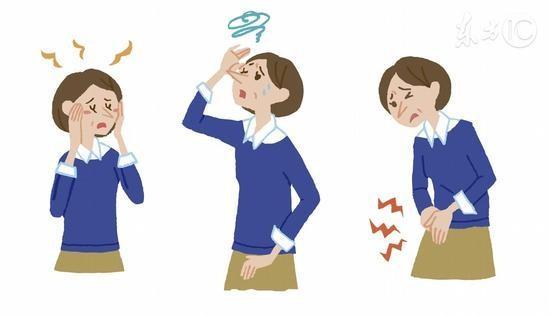 為什麼突然起身容易頭暈 - 每日頭條