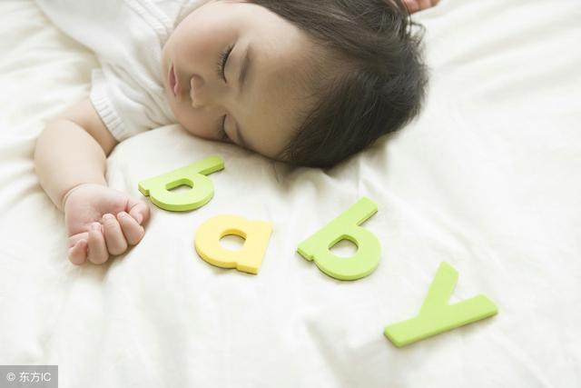 寶寶的生理性厭奶期怎麼辦? - 每日頭條
