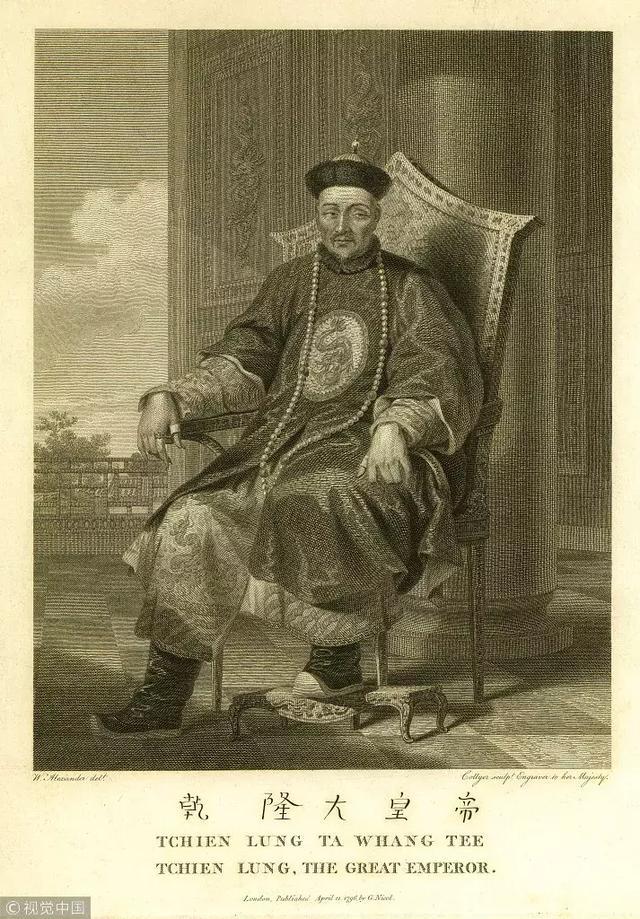 乾隆帝國史畫1:一個外國傳奇畫師眼中的中國 - 每日頭條