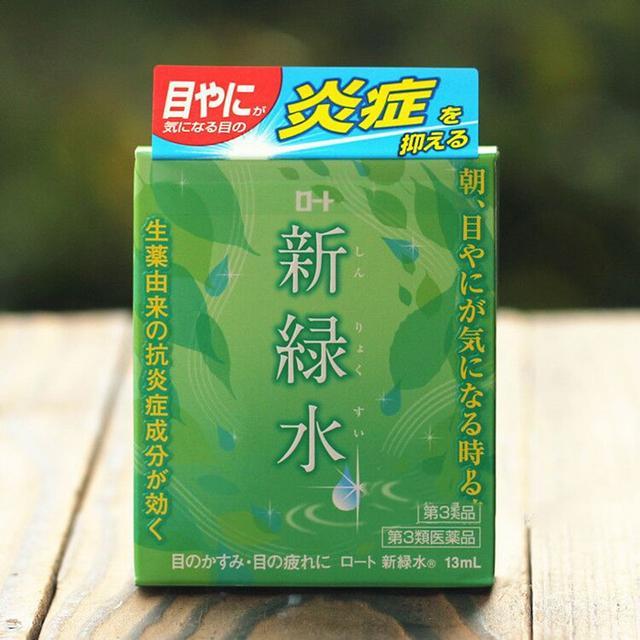 9款最具人氣的日本眼藥水——你值得擁有 - 每日頭條