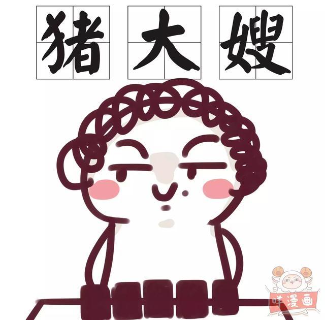 這些麻將廣州人是怎麼叫的?看完我笑了 - 每日頭條