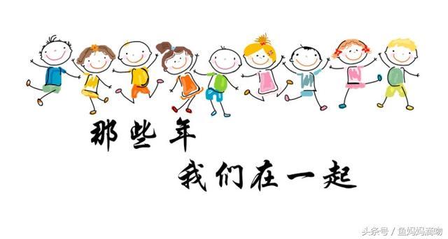 育兒手繪萌萌噠簡筆畫教程圖片 大兒童小兒童一起學起來 - 每日頭條