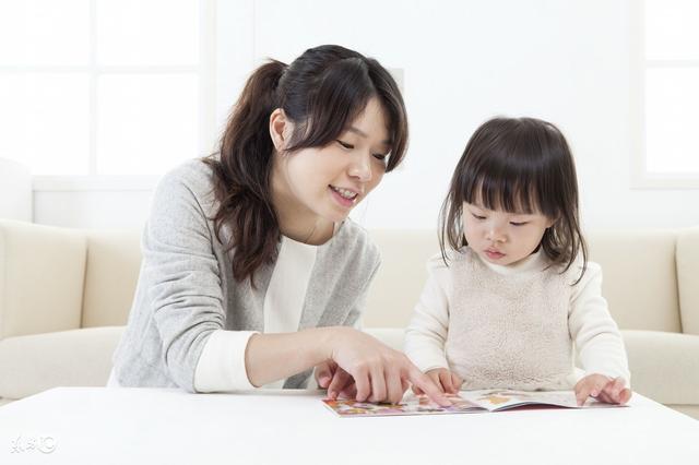 兒童語言發育遲緩是什麼原因? - 每日頭條
