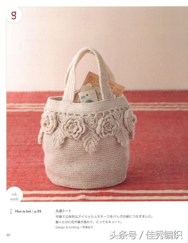 手工鉤針編織教程圖解 毛線編織包包 一周鉤出實用小包14款 - 每日頭條