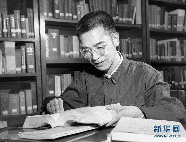 陳景潤:激勵青年勇攀科學高峰的典範 - 每日頭條