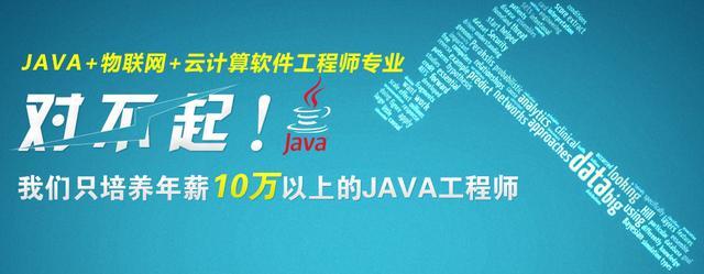 java開發工程師薪水有多少?你拖後腿了嗎? - 每日頭條