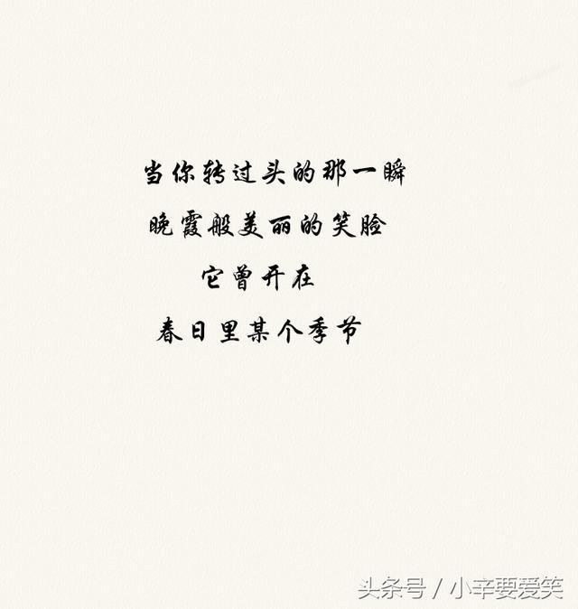 每天一首歌(六)原來韓紅的「青春」是這麼來的 - 每日頭條