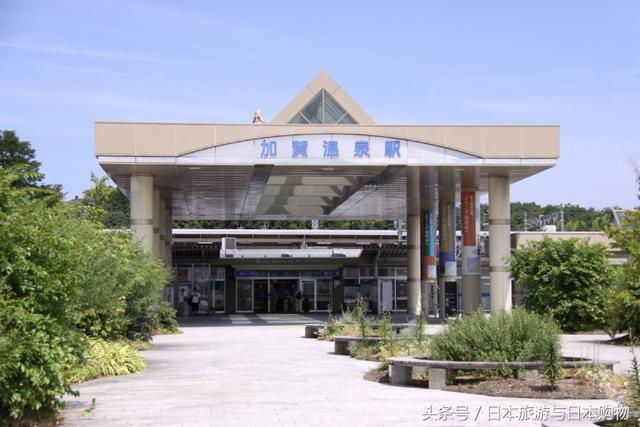 日本石川縣加賀市力爭加賀溫泉站成為北陸新幹線延長線的停靠站 - 每日頭條