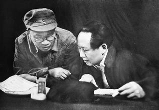 世上沒有無緣無故的愛:歷史老照片中的毛主席和開國十大元帥! - 每日頭條