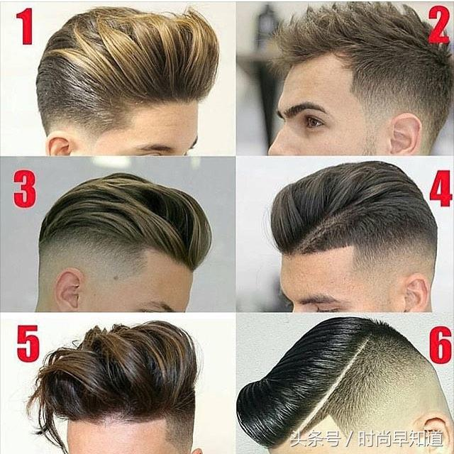 男士髮型 這些時尚潮男髮型 2017年很流行 - 每日頭條