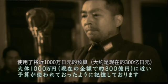 「怪不得中國人這麼恨日本」——731部隊人體實驗紀錄片圖解 - 每日頭條