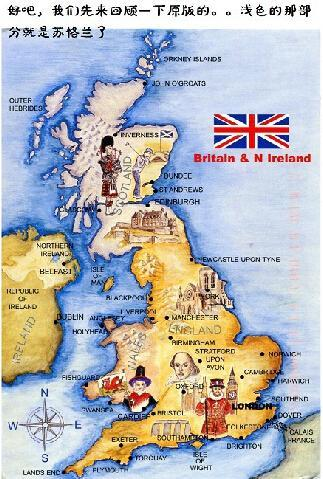 英格蘭人印象中的蘇格蘭地圖 - 每日頭條