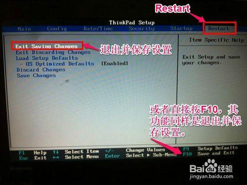 ユニーク Lenovo Bios 設定 - 畫像ブログ