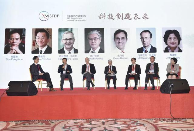 科技創造未來丨首屆世界科技與發展論壇聚焦科技革命與產業變革 - 每日頭條