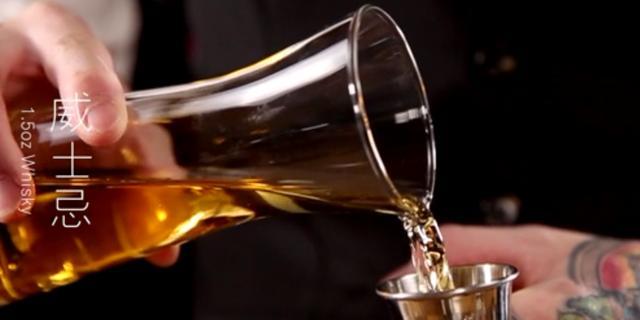 威士忌調製雞尾酒典範之作 威士忌酸 - 每日頭條
