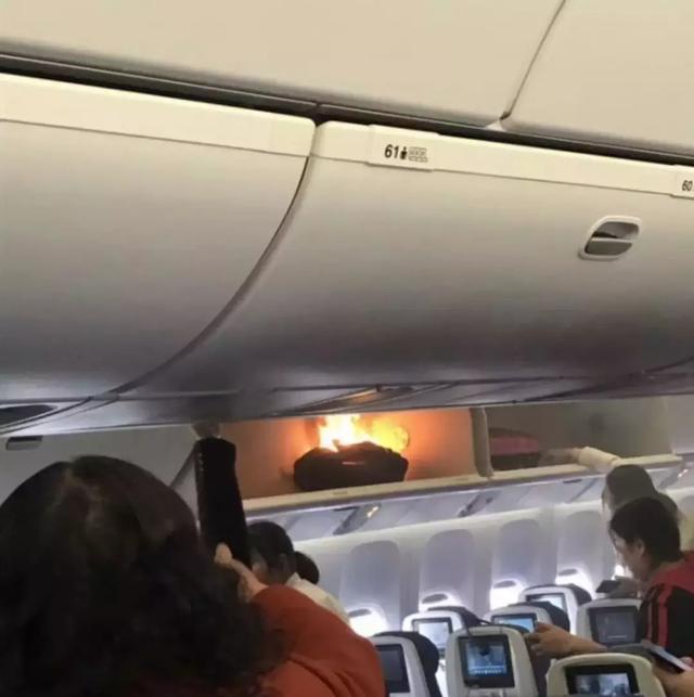 中國乘客充電寶飛機上突然起火!加航目前全面限制託運充電寶! - 每日頭條