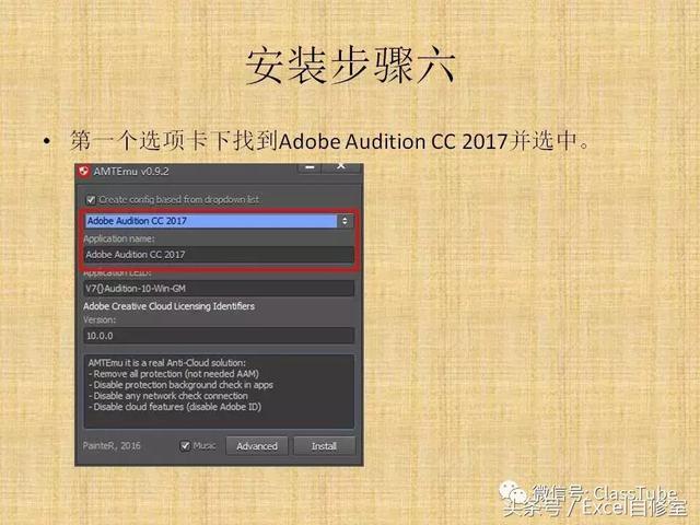 Audition CC 2018軟體安裝教程與安裝包下載 - 每日頭條