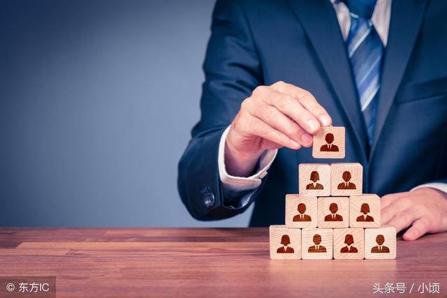 頂尖銷售人員的七大特質 - 每日頭條
