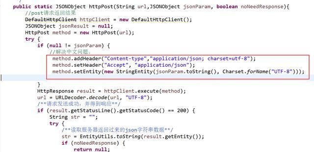 使用httpclient post請求中文亂碼解決辦法 - 每日頭條