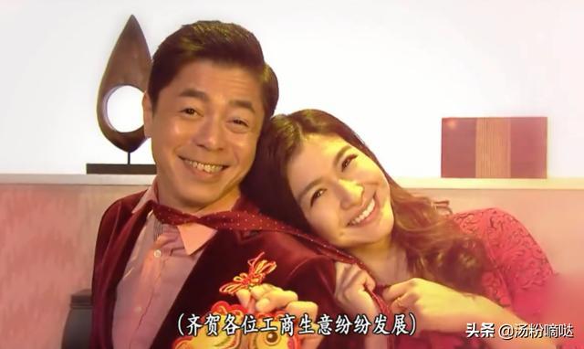 TVB處境劇《愛回家》博士驚喜客串!有誰還記得這對經典熒幕CP? - 每日頭條