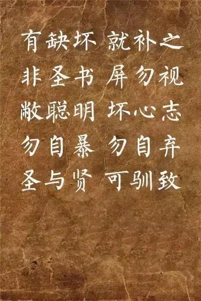 《弟子規》柳體書法,出版印刷,太美了! - 每日頭條