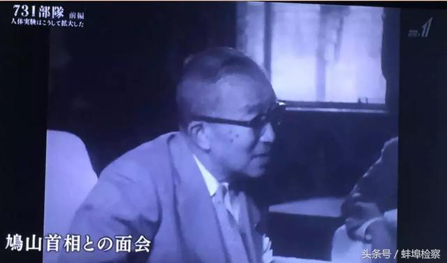日本NHK電視臺播出紀錄片《731部隊——人體實驗是這樣展開的》 - 每日頭條
