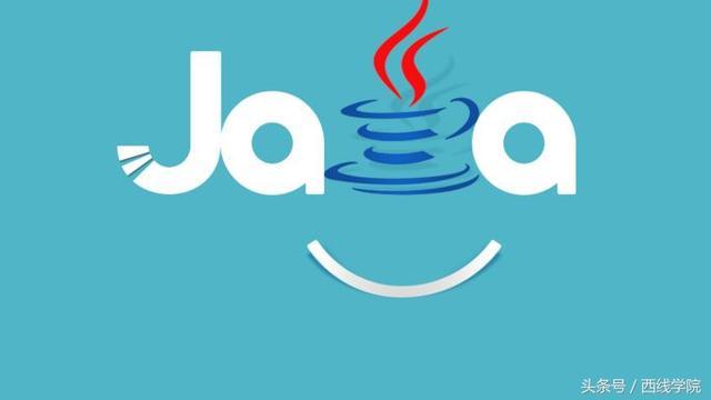 java工程師工資多少?未來前景及待遇如何? - 每日頭條