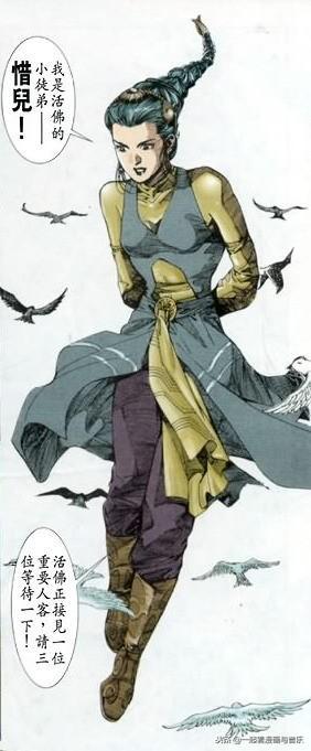 《龍虎五世》經典港漫在當年封為有史以來最有創意的一部漫畫 - 每日頭條