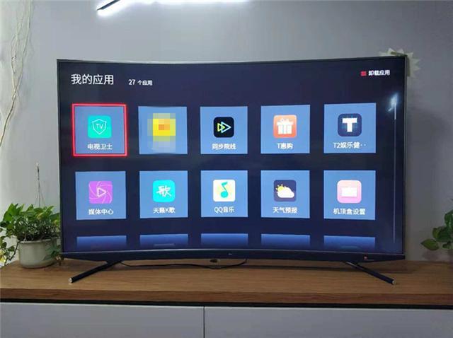 「當貝市場」TCL電視無法安裝第三方軟體怎麼辦?圖文詳解教你輕鬆搞定 - 每日頭條