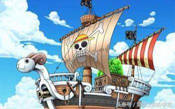 海賊王里10大霸氣十足的海賊船!最霸氣的竟拿海賊王做招牌! - 每日頭條