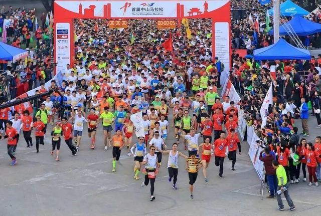 來了!2018中山馬拉松定於12月23日開跑!別錯過報名時間 - 每日頭條