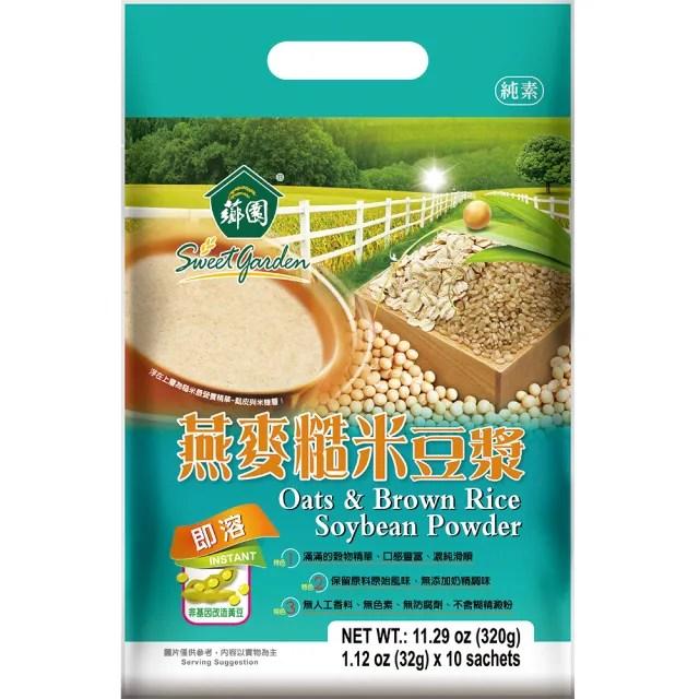 【薌園】燕麥糙米豆漿(32Ggx12入)