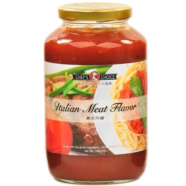【美味大師】義大利麵醬-義式肉醬(720g)