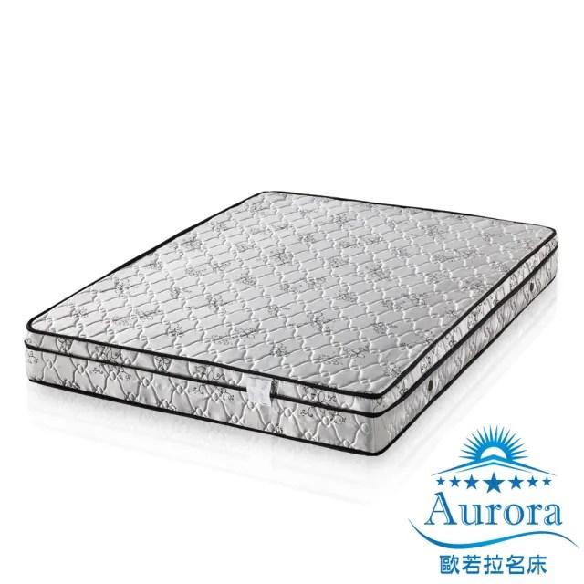 【歐若拉名床】18mm釋壓棉三線強打高級緹花布獨立筒床墊-單人特大4尺