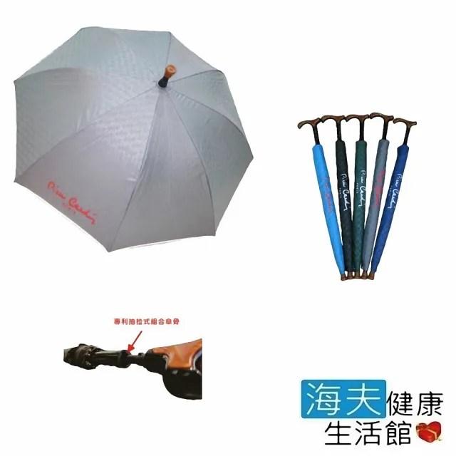 【海夫健康生活館】皮爾卡登 專利抽拉式 拐杖 潑水布 防曬傘 雨傘(3467)