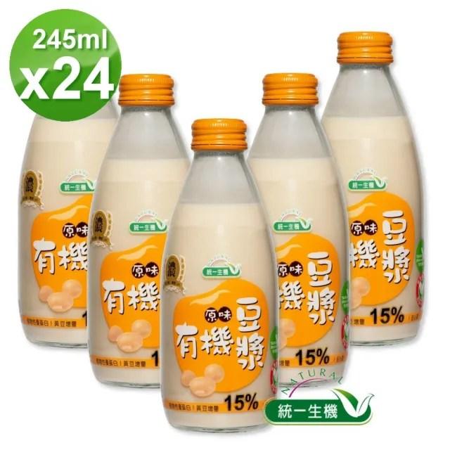 【統一生機】有機原味豆漿245ml*24瓶
