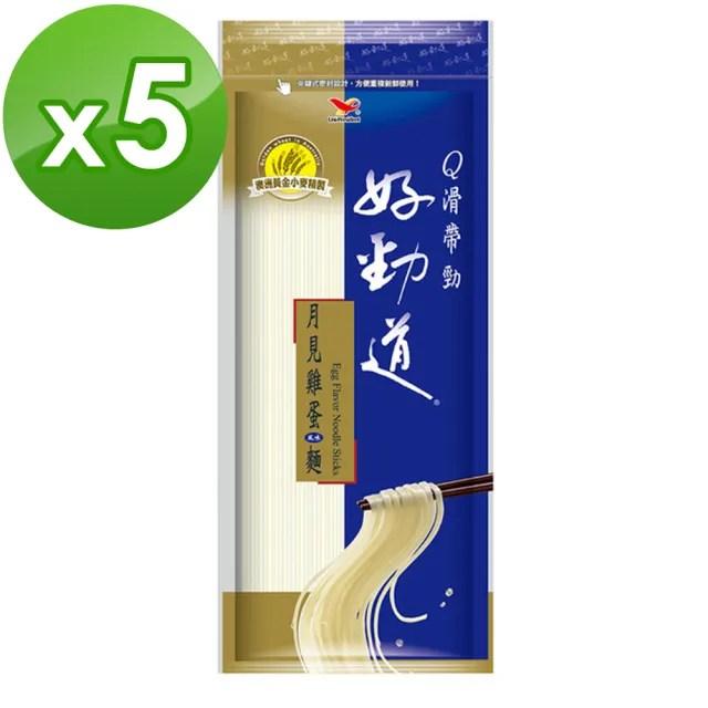 【好勁道】Q滑帶勁月見雞蛋麵-5包組(300g/包)