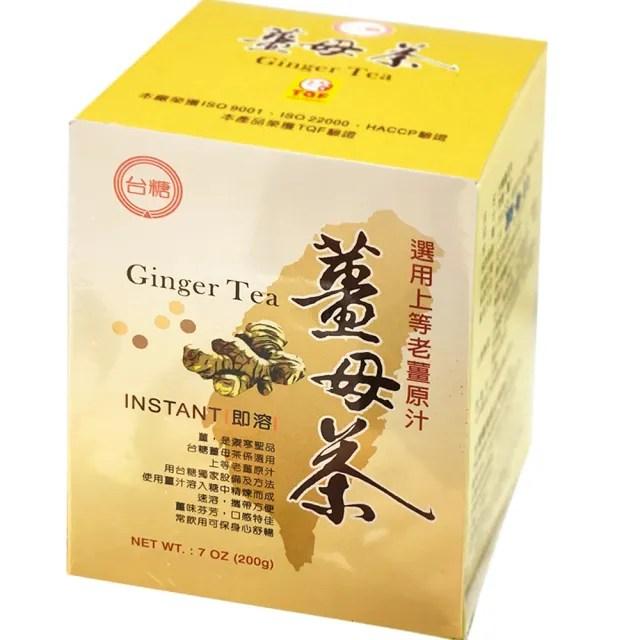 【台糖】薑母茶(20gx10包)