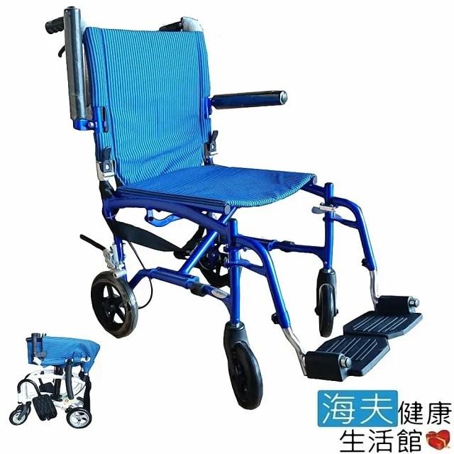 【海夫健康生活館】富士康 鋁合金 背包式 超輕型輪椅(FZK-705)