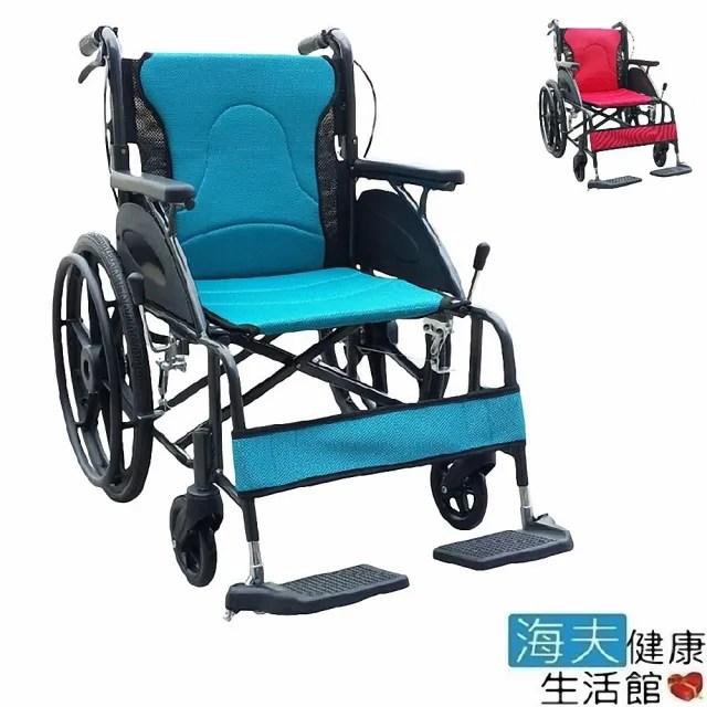 【海夫健康生活館】恆伸機械式輪椅 未滅菌 鋁合金 輕量型 可折背(ER-0210)
