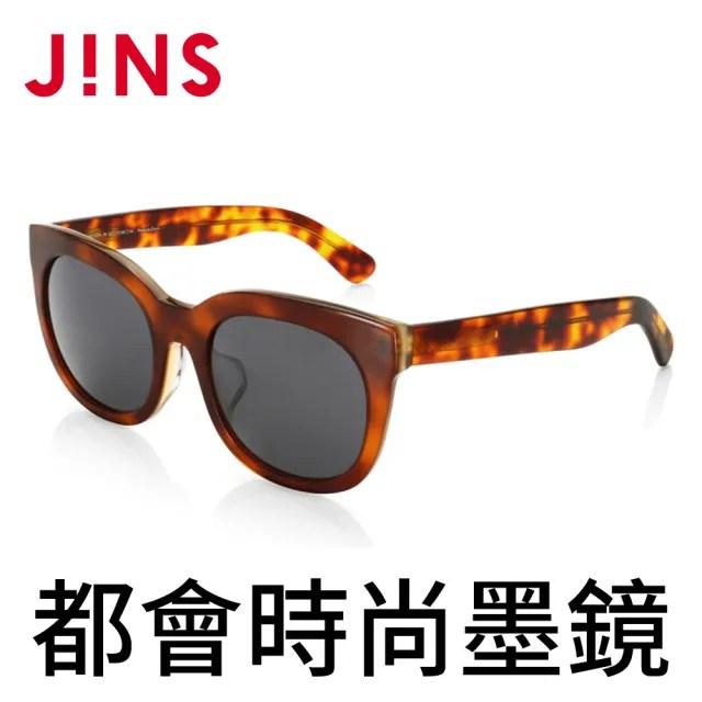【JINS】都會時尚墨鏡(特ALCF16S835)