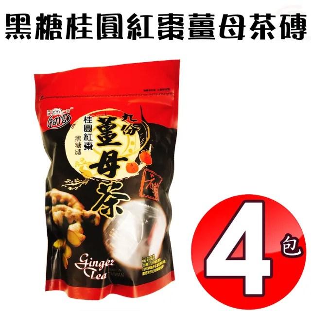 【金德恩】黑糖桂圓紅棗薑母茶磚(400gx4包入)