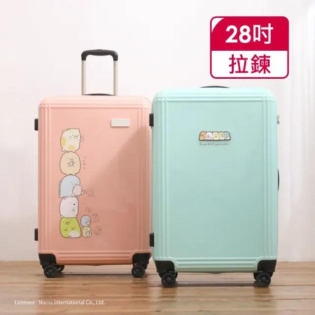 【Like a Cork】角落小夥伴行李箱28吋(角落生物 SUMIKKO GURASHI 行李箱 登機箱 旅行箱)