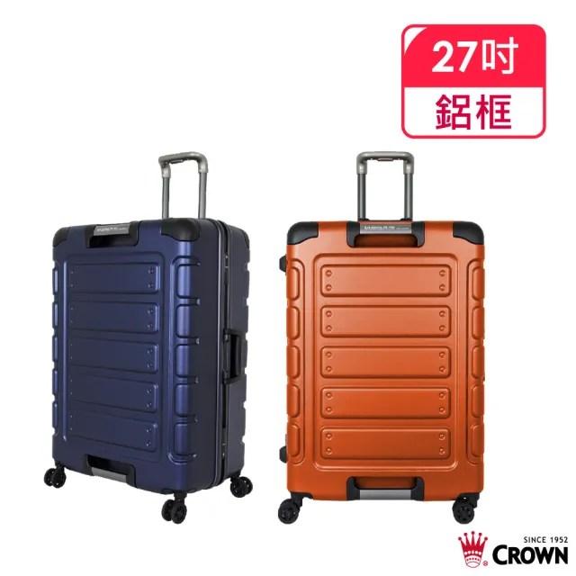 【CROWN 皇冠】新 日本同步款 獨特箱面手把 27吋 行李箱 悍馬箱(雙輪/TSA海關鎖/超耐摔)