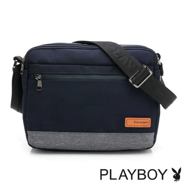 【PLAYBOY】雙層式斜背包 City系列(藍色)