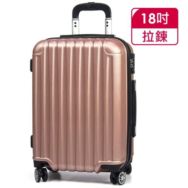 【Audi 奧迪】18吋符合廉價航空規格登機箱 行李箱(V5-A15-18)
