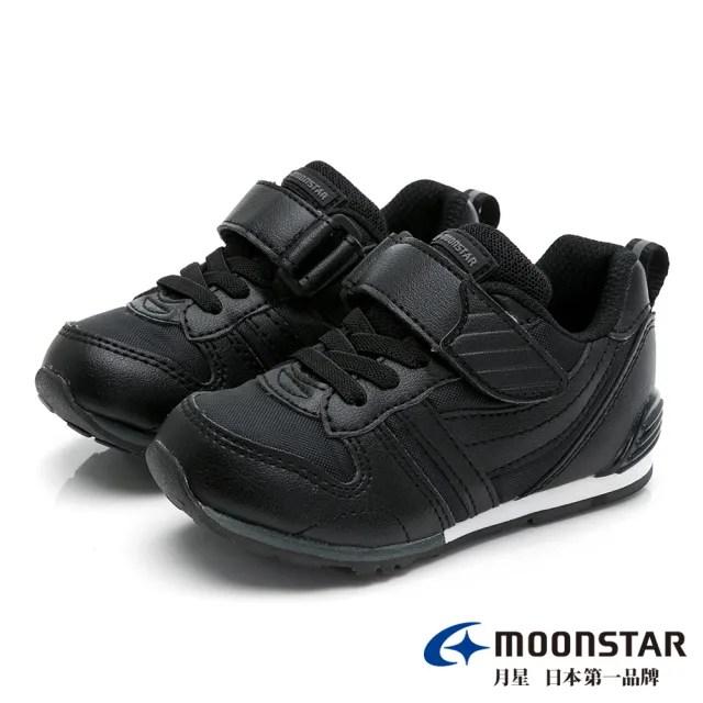 【MOONSTAR 月星】Hi系列-2E寬楦十大機能學生必備全黑童鞋(黑色)