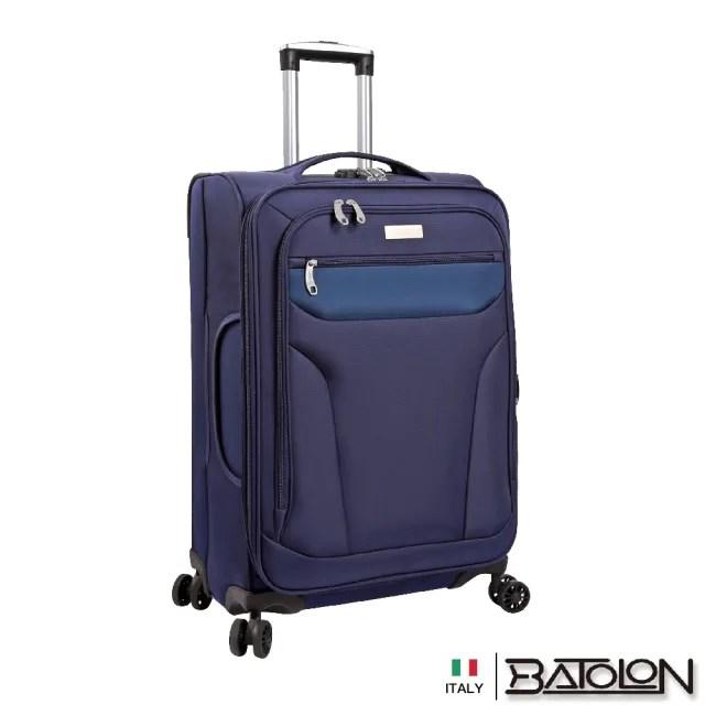 【Batolon 寶龍】24吋 貴族風采TSA鎖加大商務箱/行李箱(3色任選)