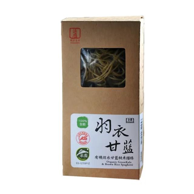 【源順】有機羽衣甘藍糙米麵條240gX3盒(無麩質)